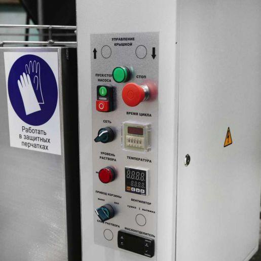 Автоматическая мойка деталей CS-A 900-S