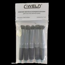 Комплект кистей из углеволокна C-WELD L50, 5 шт., М6 (наружная)