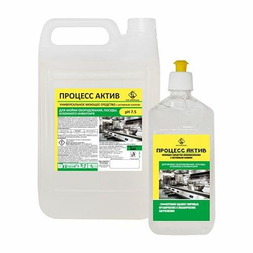 Универсальное моющее средство с активным хлором ПРОЦЕСС АКТИВ
