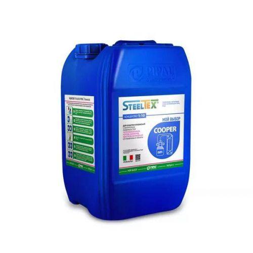 Реагент для промывки теплообменников STEELTEX® COOPER